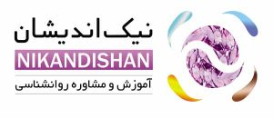 nikandishan